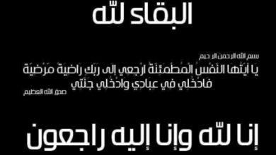 """Photo of محمد الأمين محمدسالم -النابغة- يعزي في وفاة :محمد المختار القاسم  """"بتار"""""""